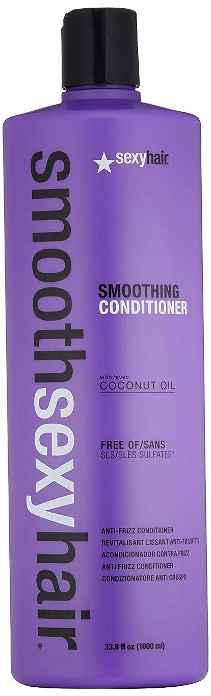 是正発見するシードセクシーヘアコンセプト Smooth Sexy Hair Sulfate-Free Smoothing Conditioner (Anti-Frizz) 1000ml [海外直送品]