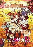 【店舗限定特典つき】 ゾンビランドサガ リベンジ SAGA.1 【Blu-ray】(場面写真チャームストラップ3個セット付き)