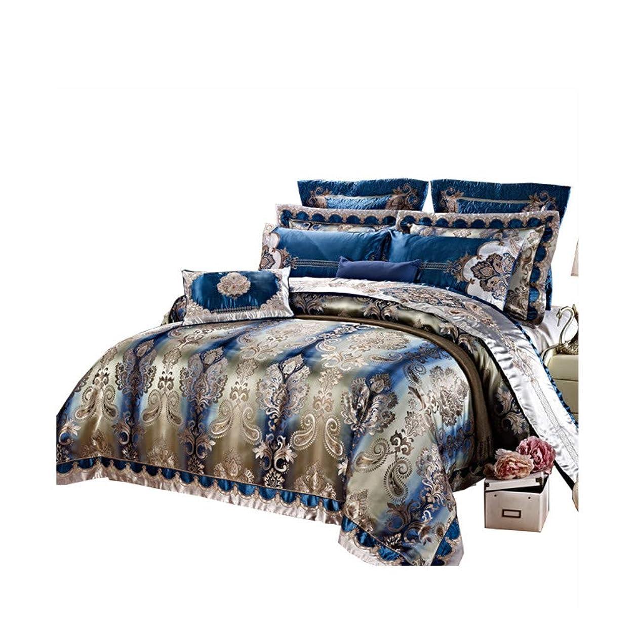 適性可能にする食い違い羽毛布団カバーセット サテン ジャカード 寝具ベッド, 10% シルク 100% 高級 しわ 耐フェード 寝具セット 流行色 ファッションの色 - 青-A