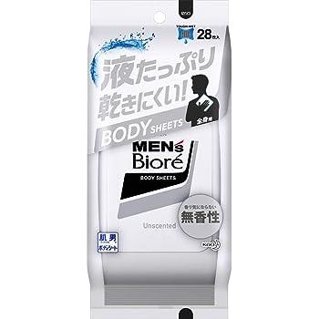 【2個セット】メンズビオレ ボディシート 香り気にならない無香性 28枚入