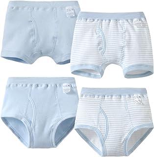 r.b.hickory Pack de 4 Niños Calzoncillos Bebé Algodón Bóxers Ropa Interior Bragas Tamano 2-6 Años