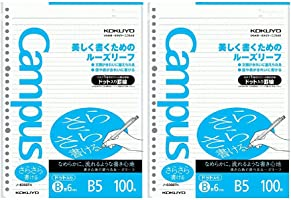 KOKUYO 国誉 Campus 活页本 可流畅书写 圆点装格线 B5 B格 100张 2本 NO-836BTNX2