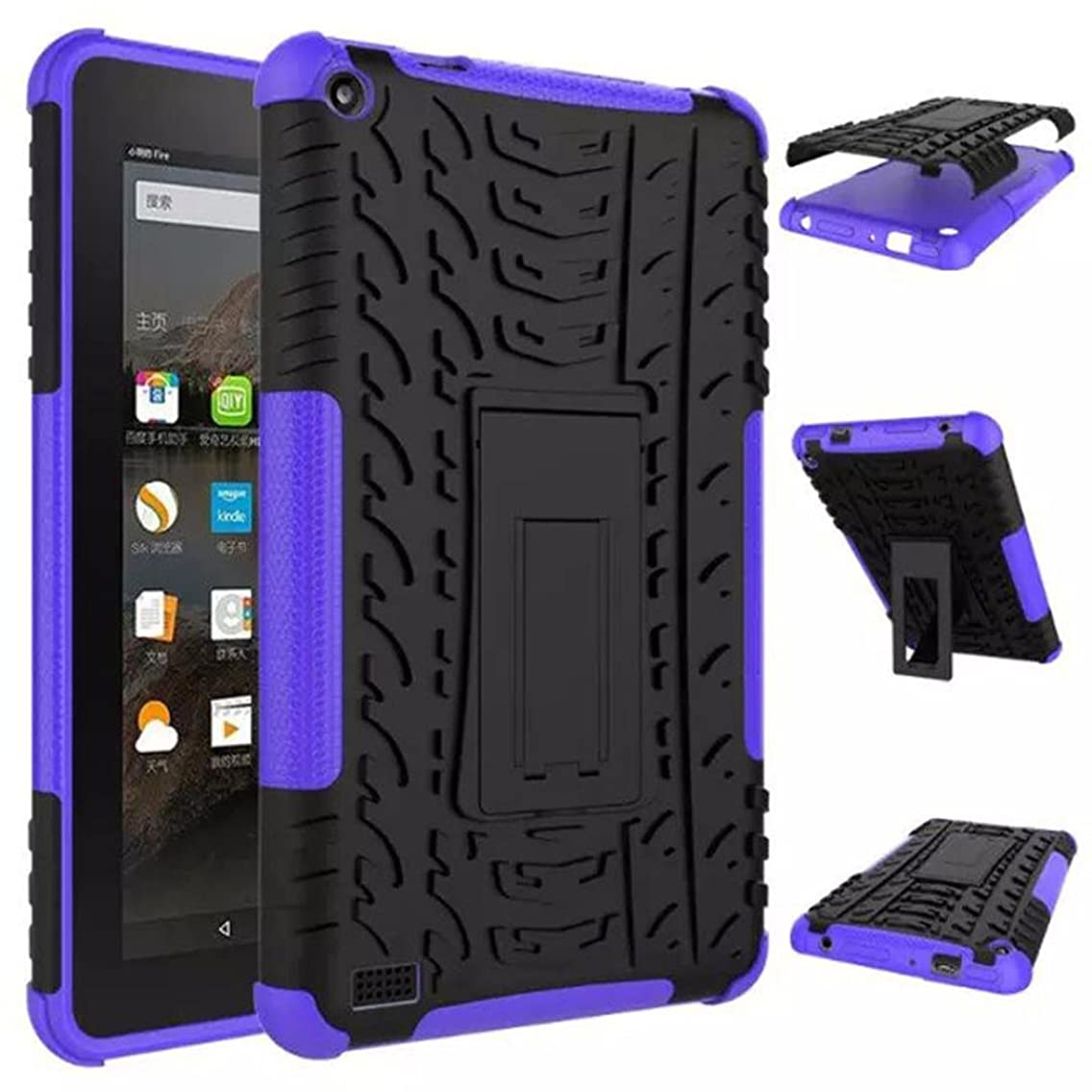 Lywey for Amazon Kindle Fire HD7 2017 Tempered Glass Screen Protective Film (Purple)