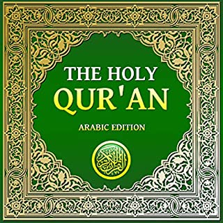 The Holy Qur'an: Arabic Edition cover art