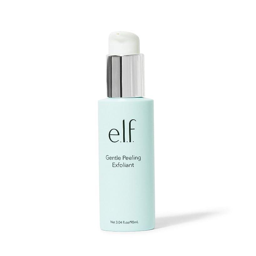 入場料素晴らしい良い多くの変更(3 Pack) e.l.f. Gentle Peeling Exfoliant (並行輸入品)