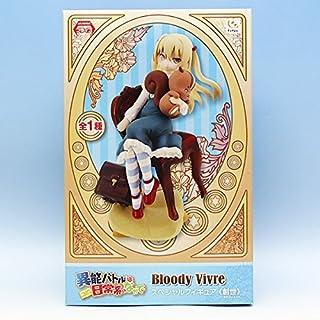 異能バトルは日常系のなかで Bloody Vivre スペシャルフィギュア 創世 ワールドクリエイト 姫木 千冬 アニメ グッズ プライズ フリュー