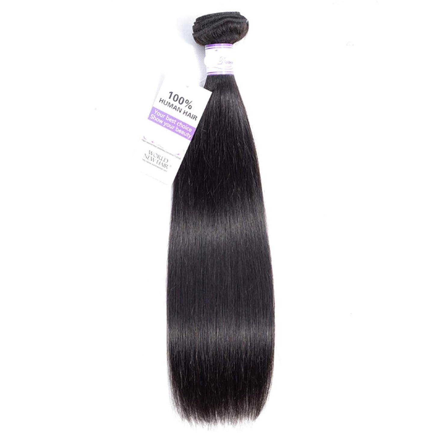 紳士リベラルロビーかつら ブラジルストレートヘアバンドル8-28インチ100%人毛織りのremy髪ナチュラルカラー1ピース髪織り (Stretched Length : 18inches)
