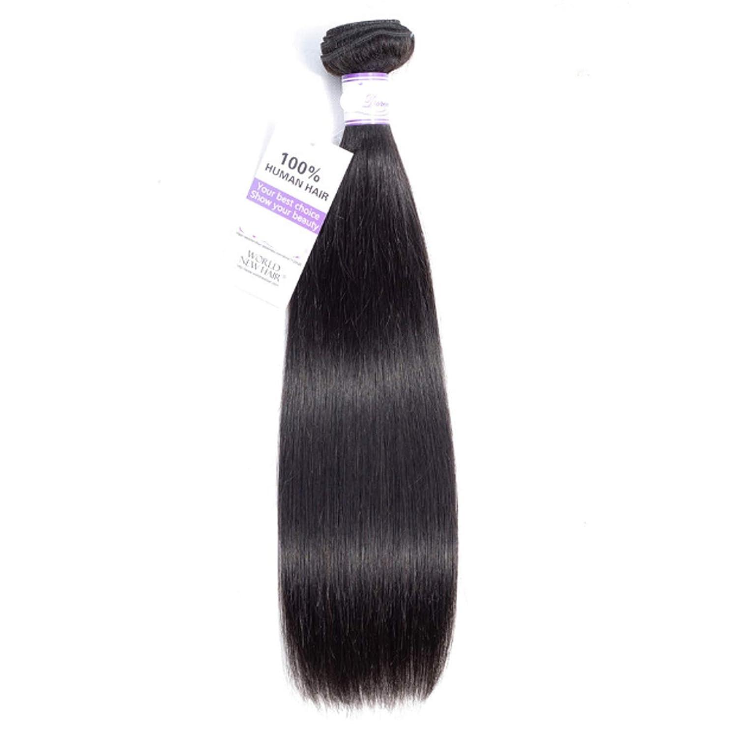 敷居操る中級ペルーのストレートヘア織り髪バンドル8-28インチ100%人毛織り非レミー髪ナチュラルカラー1ピース かつら (Stretched Length : 14inches)