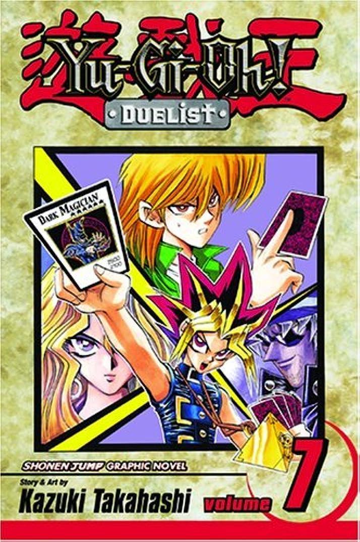 地区プランテーション誇りに思うYu-Gi-Oh!: Duelist, Vol. 7: Heavy Metal Raiders (English Edition)