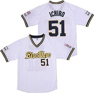Kooy Ichiro Suzuki #51 Blue Wave Orix Baseball Jersey Summer Christmas