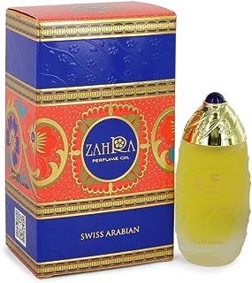 Swiss Arabian Zahra Perfume Oil for Men 30ml