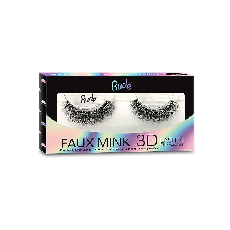 柔らかいアンケート毒性RUDE? Faux Mink 3D Lashes - Transitionalist (並行輸入品)