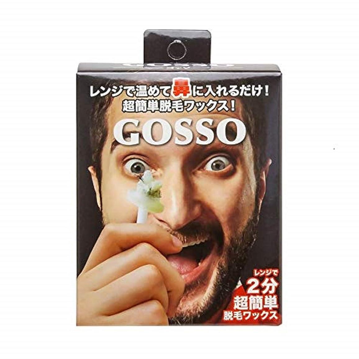 アメリカベースイーウェルGOSSO ゴッソ (ブラジリアンワックス鼻毛脱毛セット) (セット, 1個)