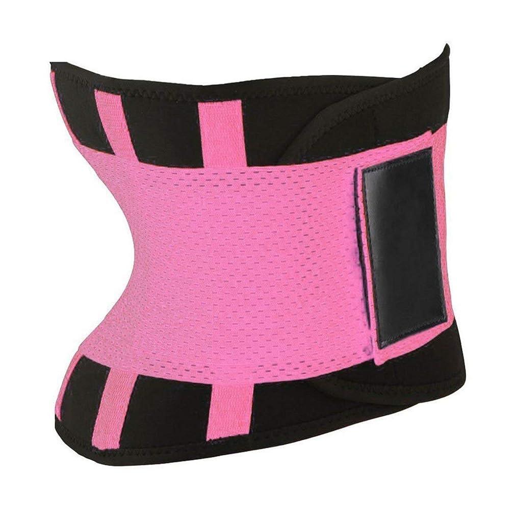 全国可能にする現代快適な女性ボディシェイパー痩身シェイパーベルトスポーツレディースウエストトレーナーニッパーコントロールバーニングボディおなかベルト - ピンクL