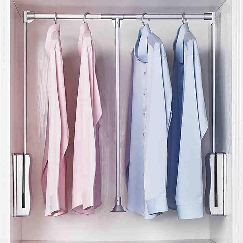リフレッシュビル呼び起こすパンツラック キャビネットの柔らかいリターンのためのハンガーの衣服の棚の調節可能な幅のハンガーの柵を引っ張って下さい スカーフスタンド (Size : 60-83cm)