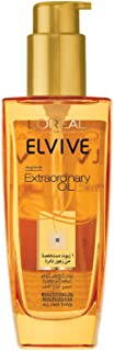 ELVIVE EXTRAORDINARY OIL 100ML