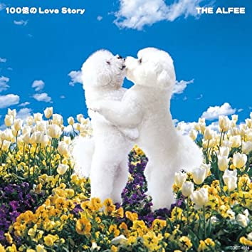 100oku No Love Story