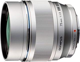 OLYMPUS M Zuiko Digital ED 75mm F1.8, Lente Digital, Color P