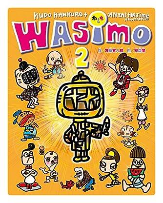 WASIMO (2)