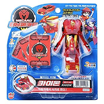 Best turning mecard toy Reviews