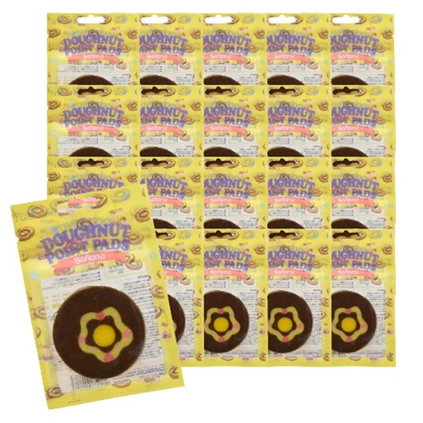 庭園帝国愛するピュアスマイル スイートドーナツポイントパッド バナナ 20枚パック