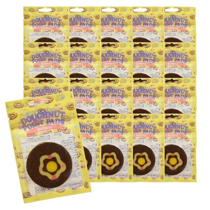 キャプテン十分におとこピュアスマイル スイートドーナツポイントパッド バナナ 20枚パック