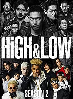 HiGH & LOW SEASON2 完全版BOX [Blu-ray]