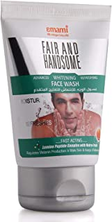 Emami-Face Wash - Fair And Handsome Wash Advanced Whitening Refreshing -50g