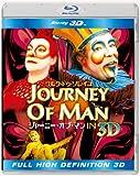 ジャーニー・オブ・マン IN 3D[Blu-ray/ブルーレイ]