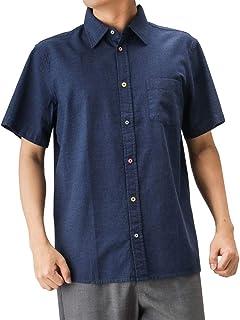 Navy(ネイビー) オーガニックコットン半袖シャツ 半袖シャツ カジュアルシャツ 無地 391873101 メンズ