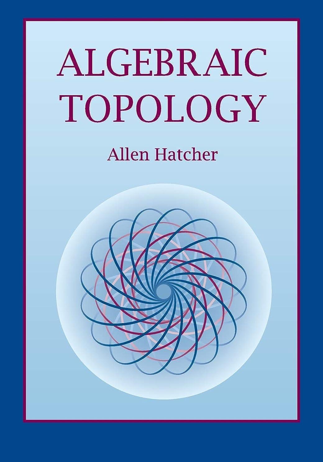 普通に刺すできればAlgebraic Topology