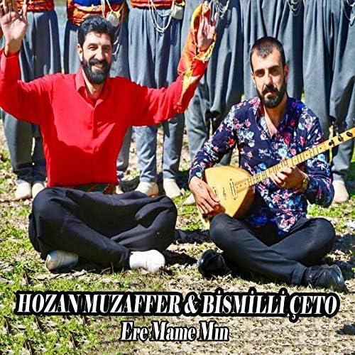 Hozan Muzaffer feat. Bismilli Çeto