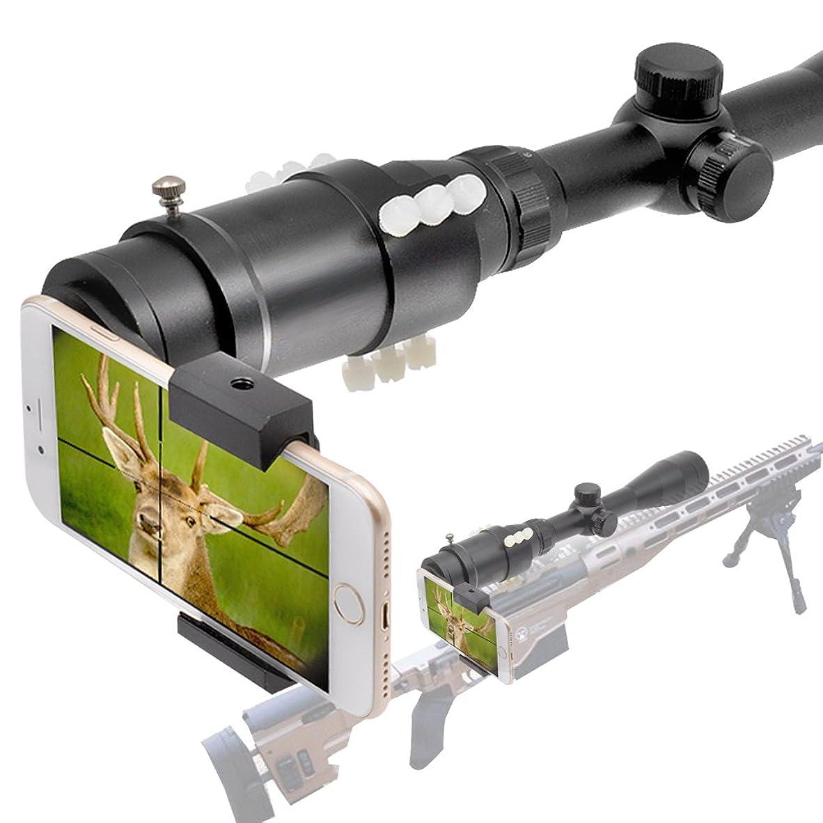 真剣に一方、きゅうりライフルスコープアダプタ - ライフルスコープ用スマートフォンアダプタ - ガンスコープ表示用アダプター - スマートフォン経由で狩りを記録する