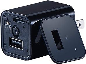 SC Camara Espia Oculta Tipo Cargador Mini Micro Monitor para