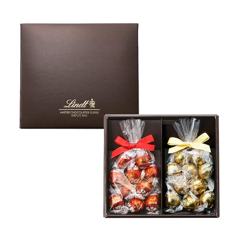 芝生知り合いになる警告するリンツ (Lindt) チョコレート リンドール ベストフレーバーセレクト 10個×2袋入