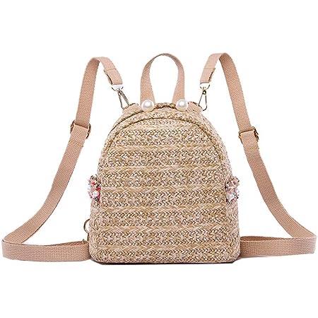 Ulisty Damen Klein Stroh Rucksack Mini Gewebte Tagesrucksack Sommer-Strandtasche Mode Schultertasche Beiläufig Handtasche Khaki