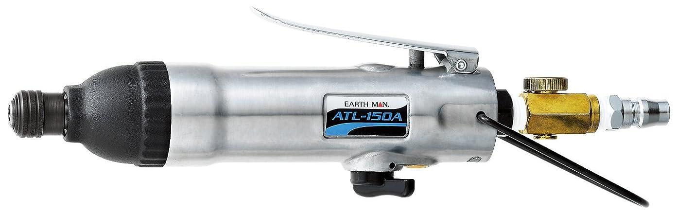 アンプ眉カストディアン高儀 EARTH MAN 衝撃式エアースクリュードライバー ATL-150A