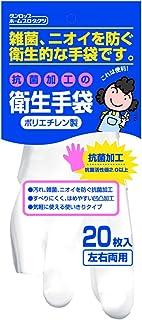 ダンロップ ホームプロダクツ 炊事手袋 使い捨て ポリエチレン 抗菌 クリア フリー 手軽に使えて着脱もラクラク 抗菌加工 食品衛生法適合 20枚入