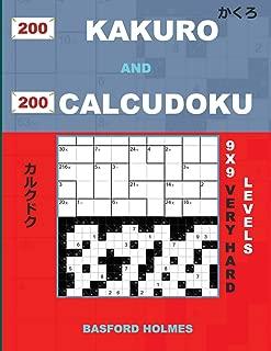 200 Kakuro and 200 Calcudoku 9x9 very hard levels.: Kakuro 17x17 + 18x18 + 19x19 + 20x20 and Calcudoku very hard version of sudoku puzzles. Holmes ... (Kakuro and Calcudoku classic sudoku)