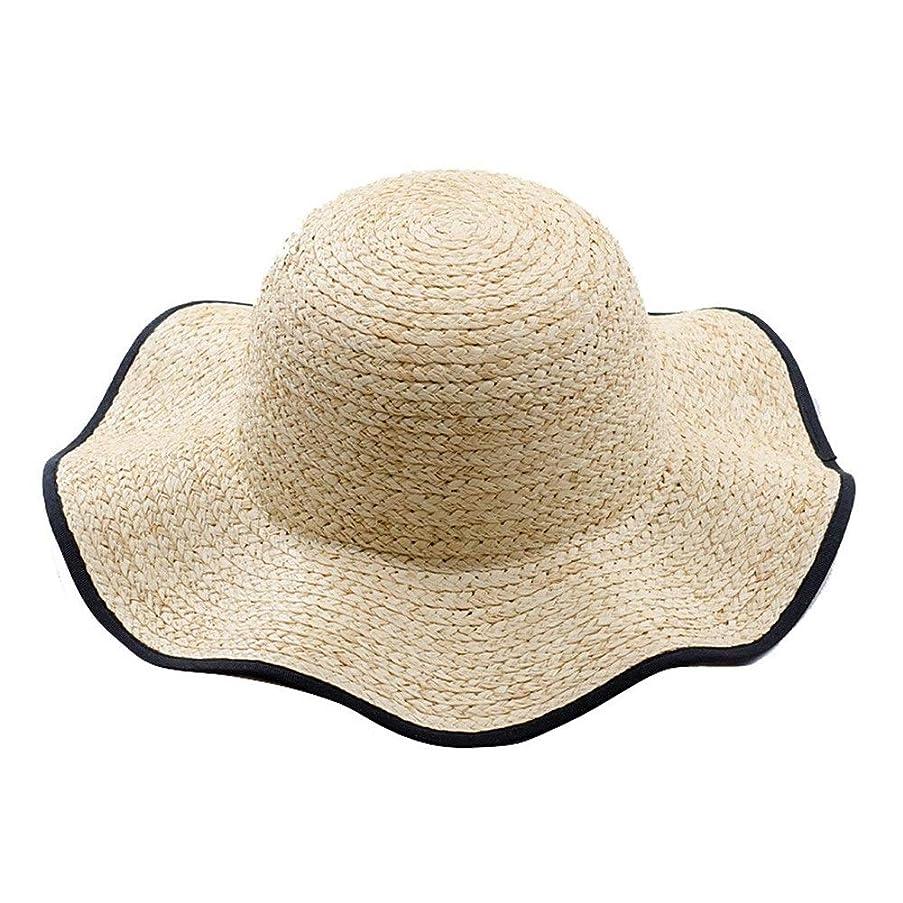 リスト追放する可能にする波側ラフィット大きな帽子日焼け止め日よけラファ麦わら帽子旅行ビーチ麦わら帽子