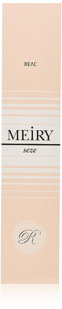 溶接式チャンスメイリー セゼ(MEiRY seze) ヘアカラー 1剤 90g 5WB