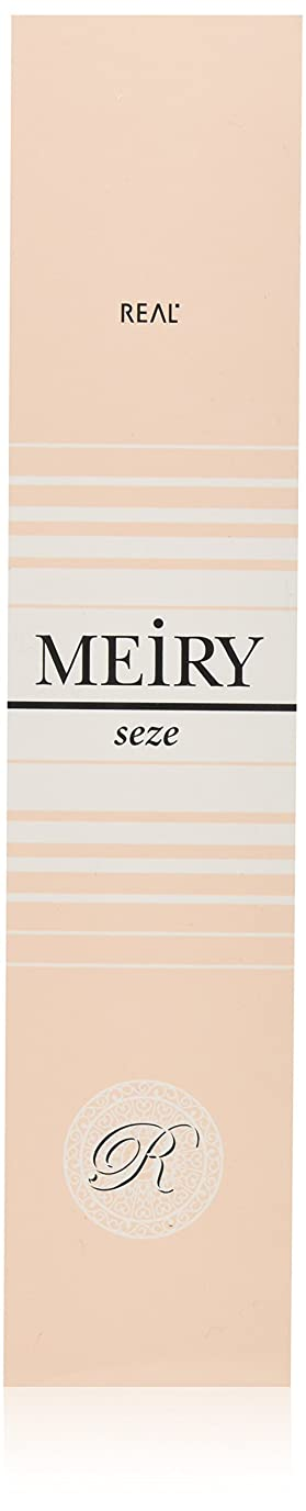 硫黄磨かれたタイプライターメイリー セゼ(MEiRY seze) ヘアカラー 1剤 90g 5WB