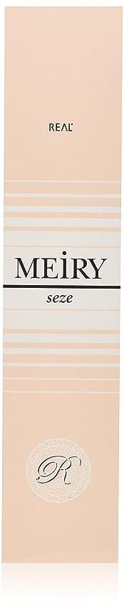 画家クマノミ空気メイリー セゼ(MEiRY seze) ヘアカラー 1剤 90g 5WB