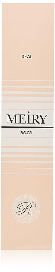 朝ごはんグラス写真撮影メイリー セゼ(MEiRY seze) ヘアカラー 1剤 90g 5WB
