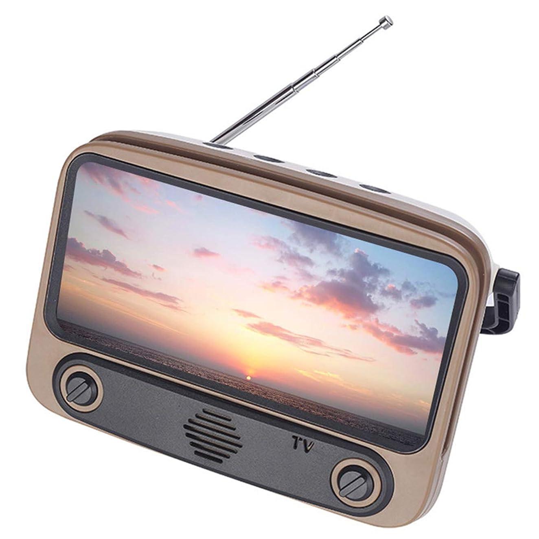 最少行政容赦ないTengfly Retro Bluetooth Speaker Portable Phone Holder Radio Plug Card Stereo Equipment