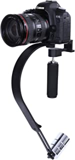 Opteka SteadyVid 200EX PROビデオスタビライザーシステム 以下のソニープロシリーズビデオカメラ用 Sony DCR-SD1000E、HXR-MC1500E、HXR-MC2000U、HXR-NX70U NXCAM、HXR-...