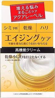 Shiseido Aqualabel New Cream EX 25g (Green Tea Set)