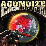 Songtexte von Agonoize - Hexakosioihexekontahexa