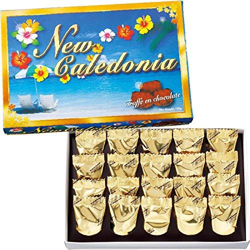 ニューカレドニア 土産 ニューカレドニア チョコトリュフ 1箱 (海外旅行 ニューカレドニア お土産)