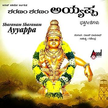 Sharanam Sharanam Ayyappa